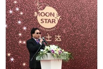 金可集團投資上海佳預廣場落成啟用 兩岸嘉賓蒞臨揭幕