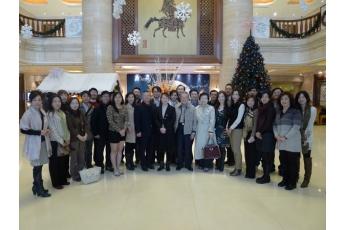 海昌國際領軍之台灣醫師及廠商團參加北京醫療美容高峰論壇