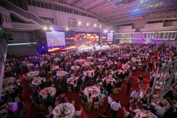 金可集團30周年晚會 海昌國際同樂慶