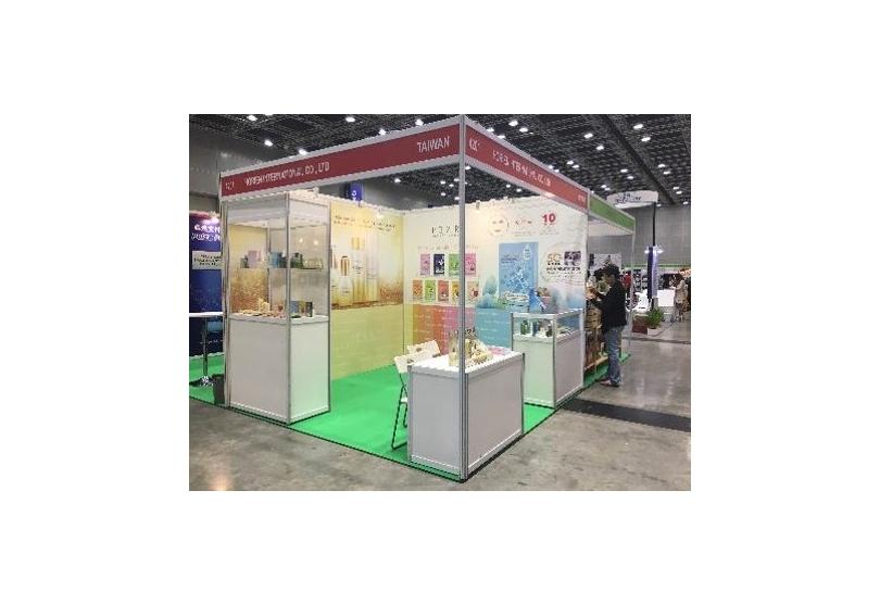 2017馬來西亞IBE美容展展出成功~成果豐碩