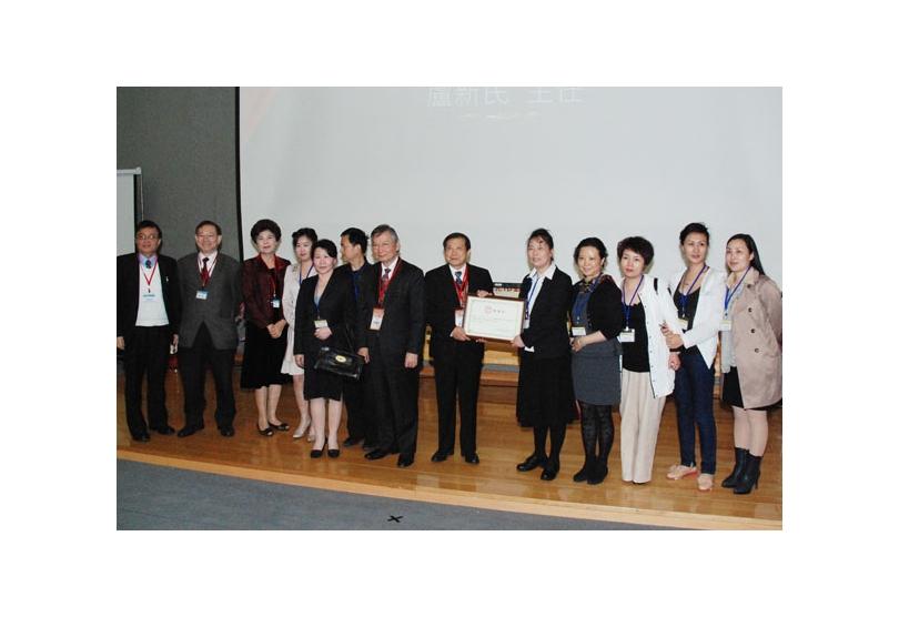海昌國際參與第四屆海峽二岸醫美技術交流高峰論壇,圓滿成功!