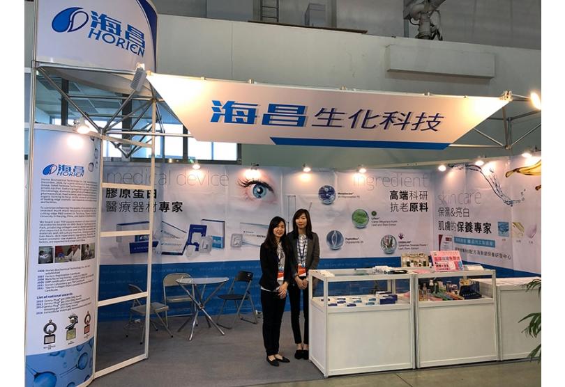 2017台灣醫療科技展 圓滿展出!!