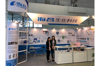 Success in 2017 Taiwan Medical Technology Exhibition