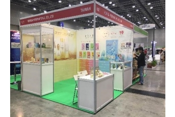 Success in 2017 Malaysia IBE Beauty Exhibition ~Great results
