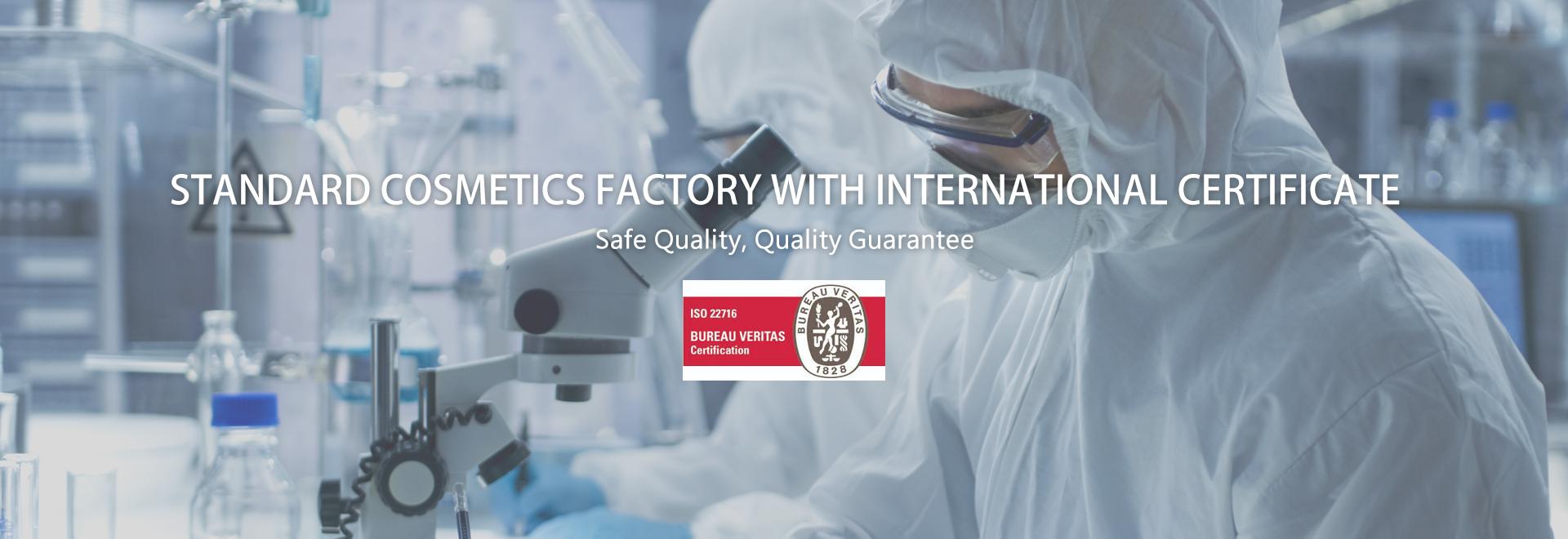ISO22716 國際GMP