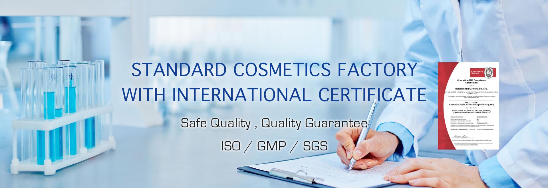 HORIEN  ISO22716 GMP OEM ODM OBM